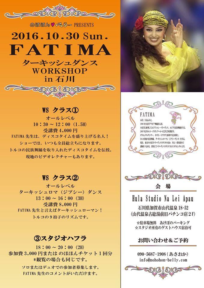 FATIMA_WS